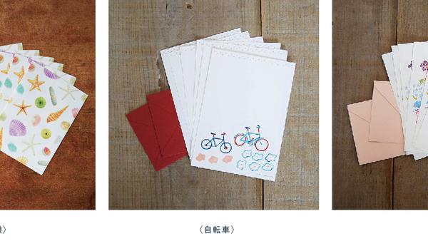 個展で2020年道草カレンダーをご購入くださったお客様へ