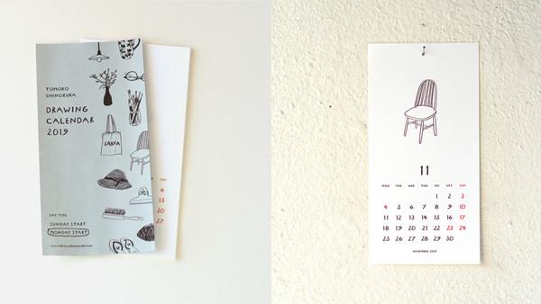 calenart.ブログにカレンダーが掲載されました