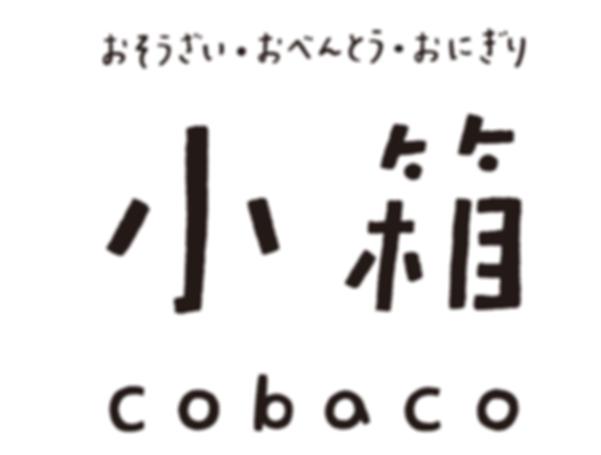 cobaco1.png