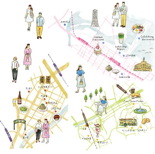 雑誌『Hanako No. 1163 育ちのいい街、心も揺れる街。横浜ロマンティック』