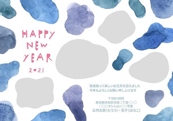 nenga2021_2.jpg