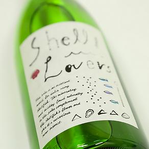 富久長 白麹 シェルラバーズ(Shell Lovers)