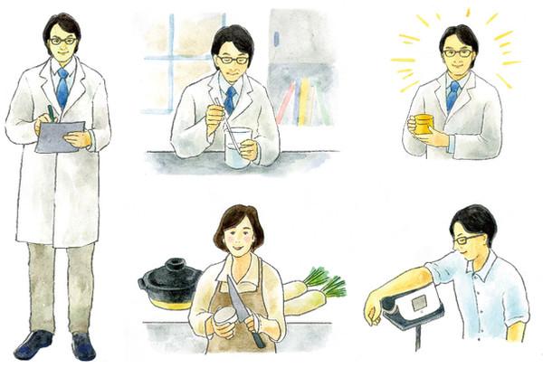 Dr.シーラボ 特別会報誌『Doctor's File』