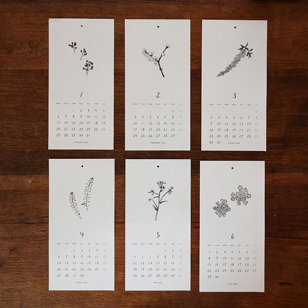 2020年 道草カレンダー