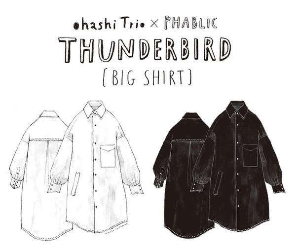 大橋トリオ × phablicxkazui