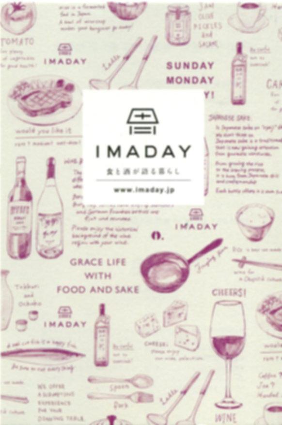 IMADAY