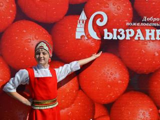 """Клуб садоводов""""Ромашка"""" на празднике """"Сызранский помидор""""."""