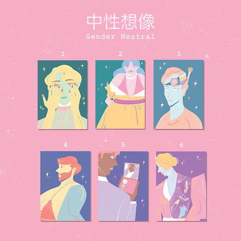明信片_中性想像 Gender Neutral_Postcard