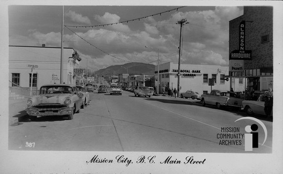 First Avenue View – 1955-1964