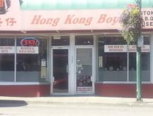 Hong Kong Boys