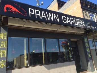 The Prawn Garden