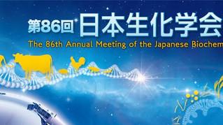 生化学会にて、原田がシンポジウム講演を行いました