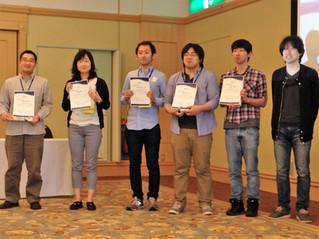 特別研究員(PD)の日下部がクロマチン動構造ワークショップにて優秀発表賞受賞