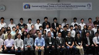 第2回 食と農免疫国際教育研究センター(CFAI)国際シンポジウムが開催されました。