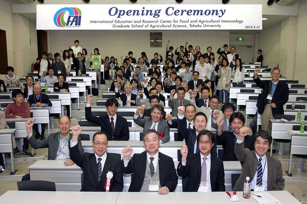 CFAI opening.jpg