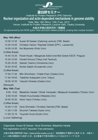 阪大・蛋白研セミナー(5/18,19)が開催されます