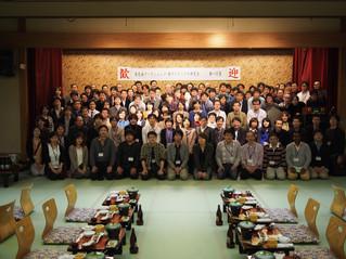 染色体ワークショップ・核ダイナミクス研究会に参加しました