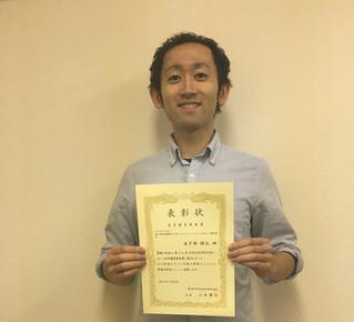PDの日下部が生化学会大会若手優秀発表賞を受賞