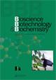 高効率な出芽酵母の形質転換法に関する論文がBBBに掲載されました。