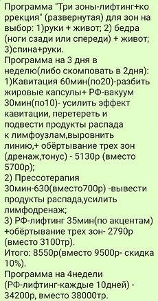 7-лифт3з.jpg