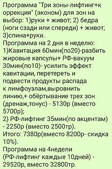 10-лифт3зЭк.jpg