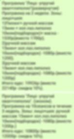 14-ЛицоЛиполиз.jpg