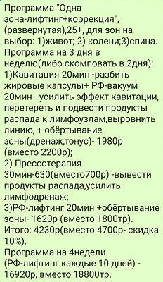 9-лифт1з.jpg