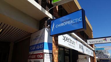 Maroubra Chiropractor