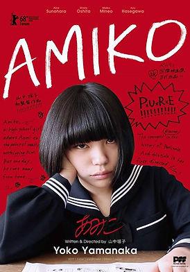 Amiko Poster.jpg