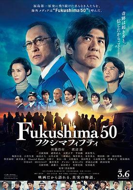 Fukushima_50-P1.jpg