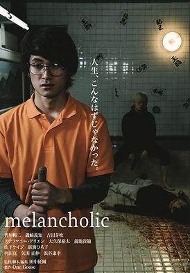 Melancholic Poster.jpg