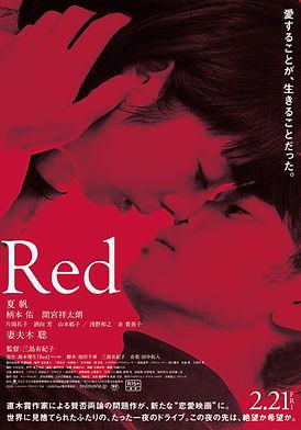 Shape Of Red.jpg