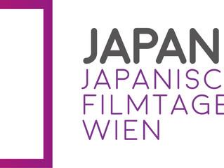Japannual - Japanische Filmtage in Wien, 2. - 5. Oktober 2017