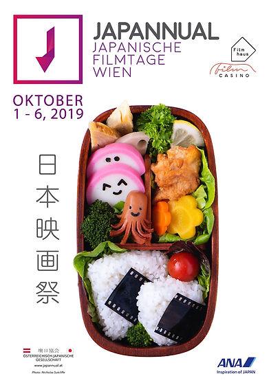 Poster Bento Web.jpeg