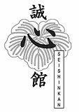 Seishinkan Logo_edited.jpg