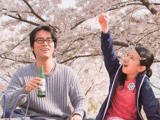 CLOSE-KNIT gewinnt den Publikumspreis beim New York Asian Film Festival