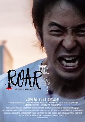 Roar-poster.jpg