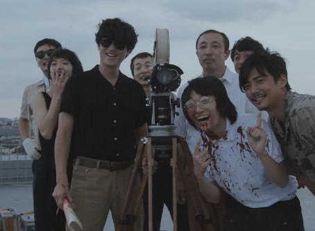 Japannual 2019 - Das Programm ist da!
