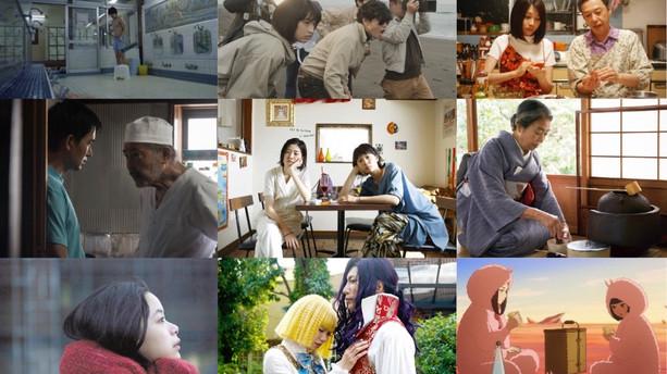 PROGRAMM VORSCHAU TEASER JAPANNUAL 2019