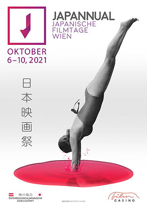Poster 2021 pic.jpg
