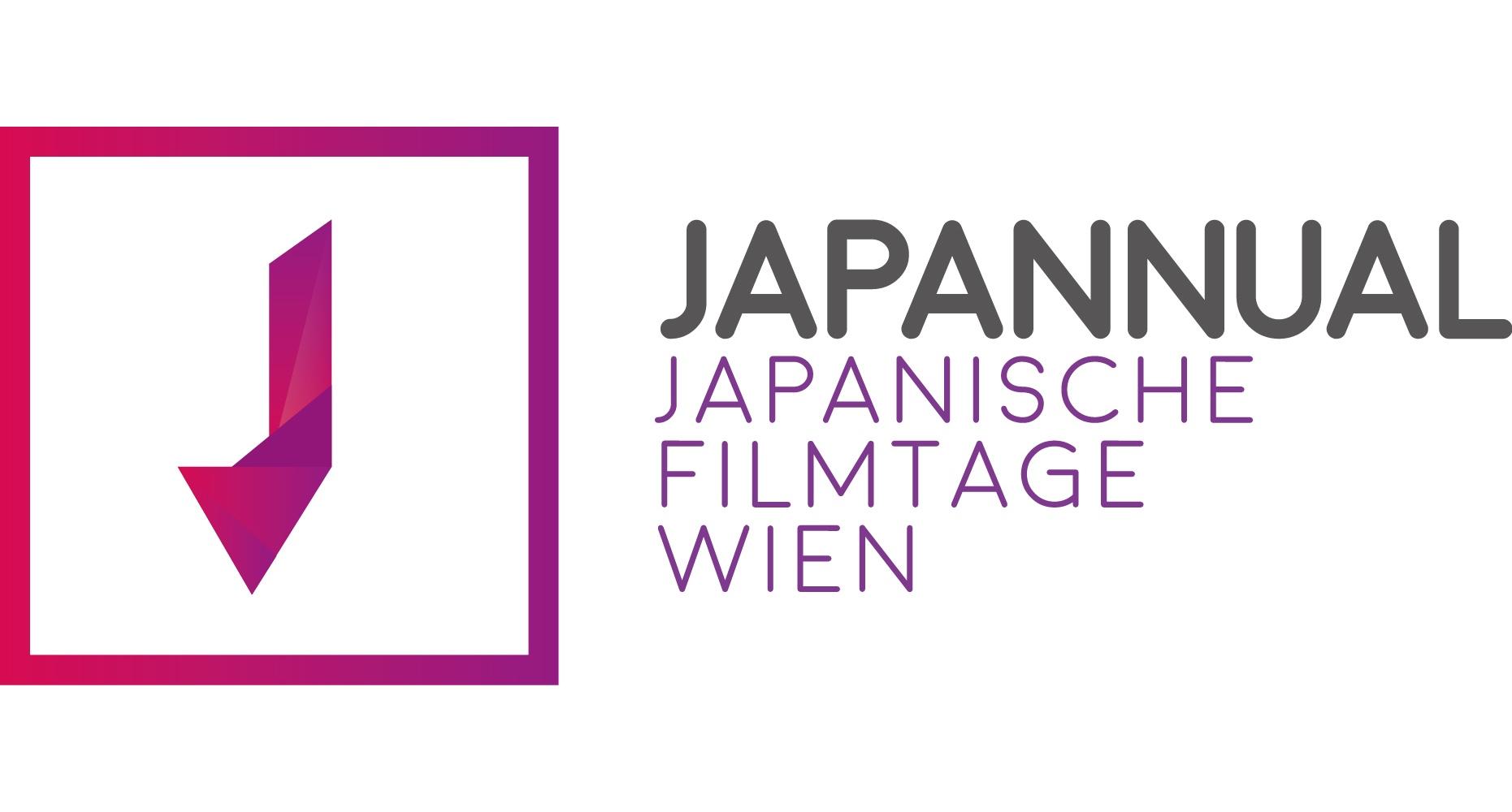 Japannual Japanische Filmtage In Wien