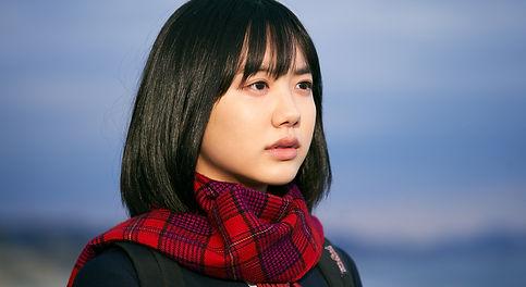 Hoshinoko 2.jpg