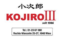 Kojiro logo.jpg