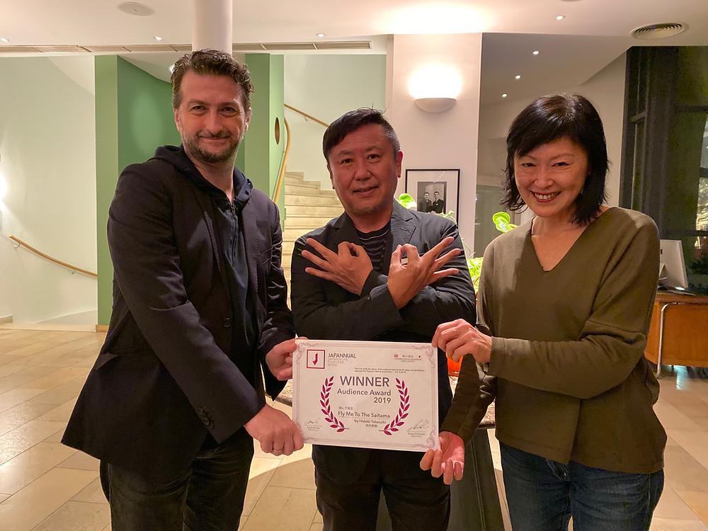 Wir gratulieren Regisseur Hideki TAKEUCHI zum Gewinn des Publikumspreises bei Japannual 2019 für FLY ME TO THE SAITAMA!