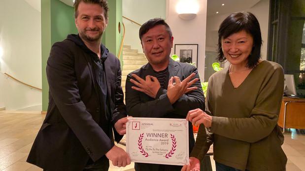 Gewinner des Publikumspreises 2019:  FLY ME TO THE SAITAMA