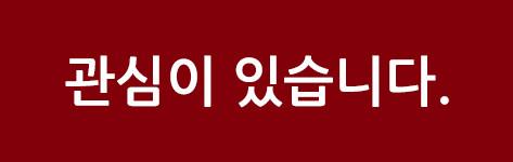 [공급] 뉴욕주 변호사_인하우스_인권분야_서울/수도권_월1회