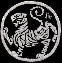 Shotokan_karate.jpg
