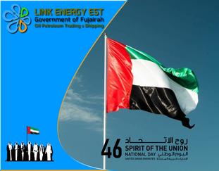 LINK ENERGY EST. celebrates the 46th UAE National Day