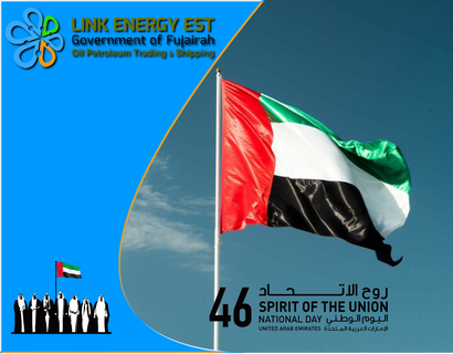 LINK ENERGY EST. celebrates the 46th UAE National Day