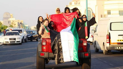 Five-day events to celebrate UAE Flag Day